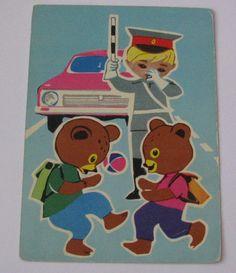 postkaart kasutamata.M.Fuks