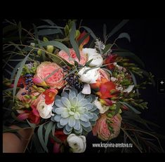 Pink and red bouquet by Katerina Krapivina.