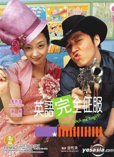 PLEASE TEACH ME ENGLISH 2003 KOREAN Comedy cast: Lee Na-young, Jang Hyuk, Lee Beom-soo. Young-Joo is selected by her co-workers to take an English class for her department. On her first day in class, things suddenly turn interesting when she meets Moon-Soo a well dressed womanizer, who is infatuated with his Australian English teacher Catherine. Moon-Soo does not notice Young-Joo because of her ordinary appearance, but Young-Joo takes matter into her own hands to gain his attention.