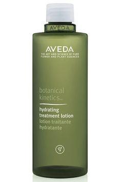 2017年の肌を託したいアヴェダの潤いをたっぷり補給する化粧水