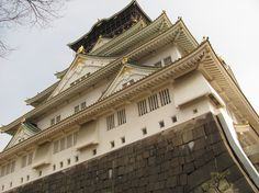 OSAKA JO (Osaka castle)