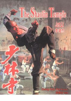 The Shaolin Temple (Chinese: 少林寺) is a 1982 Hong Kong–Chinese martial arts film directed by Chang Hsin Yen and starring Jet Li in his debut role The film is based on the Shaolin Monastery in China and depicts Shaolin Kung Fu. Wing Chun Martial Arts, Kung Fu Martial Arts, Chinese Martial Arts, Martial Arts Movies, Martial Artists, Jet Li, Dojo, Kung Fu Shaolin, Kung Fu Movies