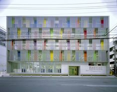 Built by Shogo Iwata in Kobe-shi, Japan Harvest Medical Welfare College   This medical welfare college is located in front of Himeji station. This building i...
