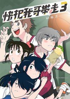Ani Ni Tsukeru Kusuri Wa Nai 3 Episode 01 12 H264 480p 720p 1080p