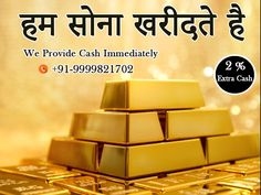 Sell your precious metal to Delhi's Gold Buyer In Malviya Nagar. Apart from buying gold metal, we accept all the precious metals of diamonds, silver, platinum, gems. For more information about us call on