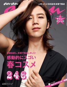 Hi cri ! チャン・グンソク an・an表紙&COVER STORY