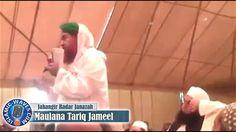 Maulana Tariq Jameel : At Jahangir Badar Marhoom Place With Maulana Yafoor Raza Attari Sb Islamic, How To Get, Videos, Places, Lugares