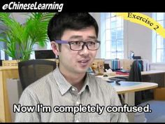 Video lesson about Giving Encouragement in Mandarin Chinese