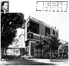 Housing Facade Structure  The face of the architect ~ Manuel Ribas i Piera  Casa Cendrós Sant Feliu de Guíxols, Girona, Spain; 1968
