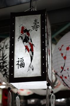 Japanese Koi Paper Lantern
