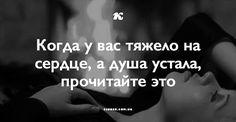 Есть такие люди, которые просто так сильно любят, так сильно переживают и отдают себя другим до последней капли, что им самим ничего не остается...