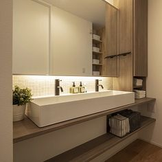 Washroom, Home Renovation, Fixer Upper, Double Vanity, Basin, Laundry Room, Lounge, House Design, Mirror