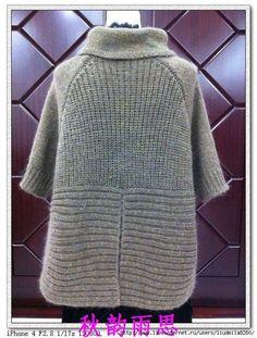 6597813036516877505 (530x700, 303Kb) Poncho Tops, Kimono Cardigan, Crochet Cardigan, Knit Crochet, Knit Jacket, Sweater Jacket, Vest, Knitting Blogs, Knitted Coat