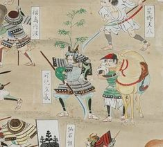 可児才蔵【個の武には優れるもなかなか主君に恵まれなかった武将】 - 草の実堂 Japanese History, Medieval, Vintage World Maps, Mid Century, Middle Ages