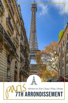 Most people have visited the 7th Arrondissement in Paris but few people linger and get to know it. It is home to the Eiffel Tower and many other mainstream attractions, but it is also so much more! Here a local guide covering what to do in the 7th Arrondissement including restaurants, hotels, activities, shops, and more. What to do in Paris France in the 7eme. What to do in Paris in the 7th Arrondissement. Europe Travel Guide, Travelling Tips, France Travel, Travel Guides, Travel Tips, Places In Europe, Places To See, France Photography, Travel Photography