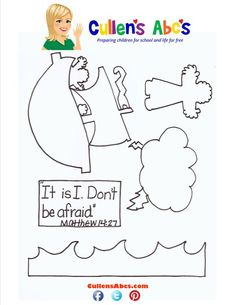 """Bible Key Point Coloring Page   Matthew 14:27   Use this Bible Memory Verse coloring page to help preschool children learn how Jesus Walked on Water. This pattern is featured in the """"Water Transportation"""" theme in the DIY Online Preschool.  For our most complete approach to worship, use the DIY Online Preschool where each worship theme is covered for three days to help your child develop a relationship with God!:"""