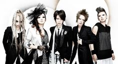 exist†trace   All Female Visual Kei Band