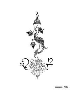 Ruben Malayan   The Art of Armenian Calligraphy   L'Art Calligraphique Armènien   ՀԱՅԿԱԿԱՆ ԳԵՂԱԳՐՈՒԹՅԱՆ ԱՐՎԵՍՏ