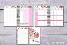 Free Planner Printables, бесплатные шаблоны для ежедневника, планера, ноябрь