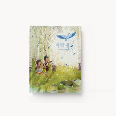 İrem Ustaoğlu is a graphic designer and illustrator from Ankara, Turkey. Creative Book Cover Designs, Creative Kids, Bird Book, Great Books, Blue Bird, Childrens Books, Illustrators, Fairy Tales, Behance