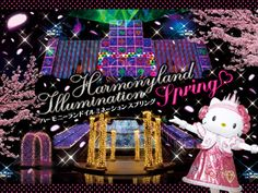 Sanrio's Harmonyland located in Japan. Has to be the cutest amusement park I have ever been to    <3