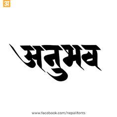 Anubhav Devanagari calligraphy New Nepali Fonts