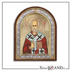 Silver Saints icons and themes in a variety of designs and sizes. All are replicas of Byzantine icons, silver with local gold plating with gold and specially treated to remain unaltered the brilliance of metal.