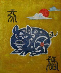 Animal Painting - Pig