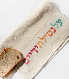 Rainbow Letters Netilat Yadayim - Hand Washing  Towel