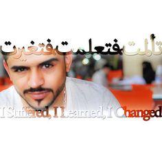 #تالمت ، #فتعلمت ، #فتغيرت ARAB ARABIC بالعربي عرب