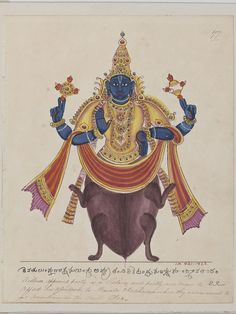 Trichinopoly, India (probably, made)  Date: ca. 1825. Kurma, the man-tortoise, the second avatar of Vishnu, who came to recover the water of life from the Asuras. From a series of 100 drawings of Hindu deities created in South India.