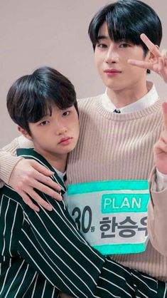 seungwoo x dongpyo Daddy And Son, Father And Son, Produce Stand, Fandom Kpop, E Dawn, K Pop Star, Korean Artist, Korean Men, Drama