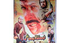 New Pashto Films Bring People Back To Cinemas