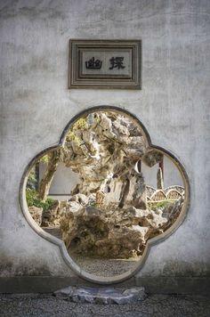 Suzhou China Jiangnan Chinese garden Shizilin  苏州园林 狮子林: