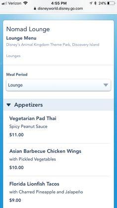 Nomad Lounge (Animal Kingdom, Appetizers/Lounge)