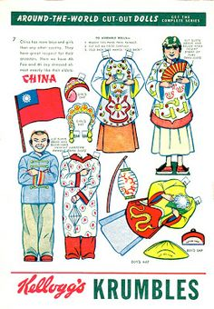 The Paper Collector: Kellogg's Krumbles China Cut-Out Dolls