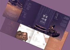 Print Layout, Layout Design, Print Design, Pamphlet Design, Leaflet Design, Brochure Design, Branding Design, Design Editorial, Collateral Design