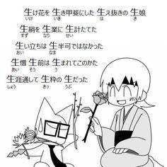海外「日本語ヤバすぎだろ…」 日本語の異常な難易度が分かる文章に外国人が衝撃 - 【海外の反応】 パンドラの憂鬱