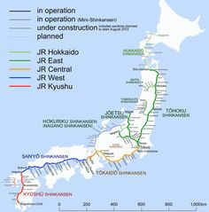 """The Shinkansen (新幹線) is a high speed train service that is operated by JR. It is one of the fastest trains in world and sometimes called """"Bullet Train"""". JR has this high speed train net… Train Map, By Train, Train Travel, Kyushu, Japan Travel Guide, Asia Travel, Japan Guide, Google Street View, Japon Tokyo"""
