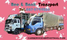 บีแบงค์ รถรับจ้าง ราคาถูก โทรฯ 087-879-4265 | Thaisiamonline การตลาดออนไลน์,โฆษณาออนไลน์,Online Marketing,SEM,SEO,การตลาด,โฆษณา