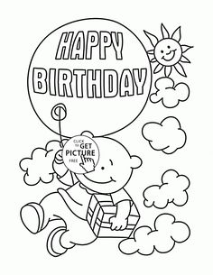 The Bear In A Balloon Happy Birthday Coloring Page For Kids Holiday Pages Printables