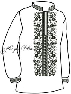 Embroidery Patterns, 1 Decembrie, Costume, Long Sleeve, Blog, Sweaters, Tops, Women, Fashion