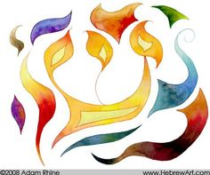 Chalom Shin -  Dreaming of Shin - Judaica Jewish Hebrew Art Signed Print by Adam Rhine