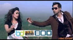 অবশেষে সজল-মাহির 'হারজিৎ | Bangla new movie''Harjit'' Ft Sojol,MAhi