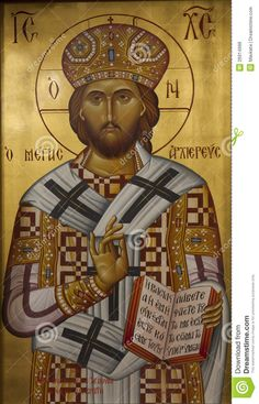 Image result for byzantine jesus photos