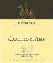 Castello di Ama Chianti Classico 6 (2005) Chianti Wine, Chianti Classico, Wine Tasting Notes, Wine Making, Wines, Wine Labels, Vintage, Wine Tags, Vintage Comics