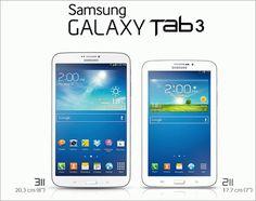 Samsung galaxy tab 3 8.0 exynos 4212 I Jual Samsung galaxy tab 3 8.0 - http://tabletjogja.com/harga/jual-samsung-galaxy-tab-3-8-0-exynos-4212-i-jual-samsung-galaxy-tab-3-8-0/?Samsung+galaxy+tab+3+8.0+exynos+4212+I+Jual+Samsung+galaxy+tab+3+8.0