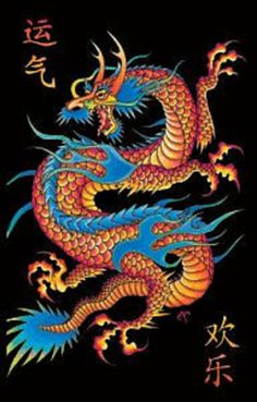 Asian Dragon Flocked Blacklight Poster Blacklight Poster - You can find all your smoking accessories right here on Santa Monica #Blacklight #Teagardins #SmokeShop