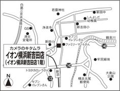 カメラのキタムラ横浜・イオン横浜新吉田店の店舗ブログ|デジカメ・写真プリント・スマホの事ならおまかせください!