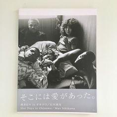 "Mao Ishikawa,""Hot Days in Okinawa"", Photography Book, Okinawa, Japan, New"